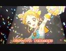 【公式】【アイカツ!フォトonステージ!!】オリジナル新曲「虹色アンコール」プロモーションムービー(フォトカツ!)