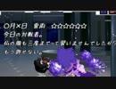 【MUGEN】マスギ以上エルクゥ以下杯【part33】