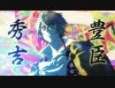 TVアニメ『戦刻ナイトブラッド』プロモーションビデオ 第2弾