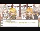 【刀剣CoC】お供たちと一緒に「沈む…沈む…」【Part0】 thumbnail