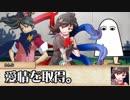 【シノビガミ】初心者の七人で暴れる「機械仕掛けの心」05