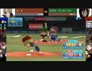 JPT(26) 血界戦線 vs 進撃の巨人 ②