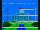 シティコネクション【レトロゲームプレイ】(1985年、ファミコン)