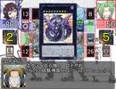 遊戯王めだかモンスターズ 第21箱「終了してないぜ」(転)