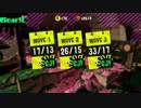 初心者葵ちゃんが逝くスプラトゥーン2【VOICEROID実況】part9【地雷注意】