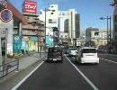 【ニコニコ動画】【茨城】 [水戸] 水戸市街(4)赤塚~大工町周辺を解析してみた