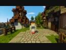 【Minecraft】この湖の周りに。part*11-1