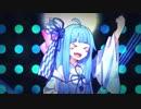 Stayin' 葵ve