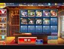 千年戦争アイギス 第二回合同演習☆3 イベユニ(未覚醒+覚醒王子) thumbnail