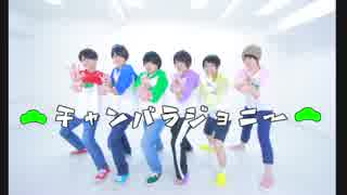 【おそ松さん】チャンバラジョニー【コスプレで踊ってみた】