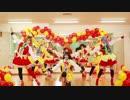 【なまらいぶ!】SUNNY DAY SONG【ラブライブ!】