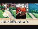 【シノビガミ】初心者の七人で暴れる「機械仕掛けの心」07