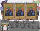 遊戯王めだかモンスターズ 第21箱「終了してないぜ」(結)
