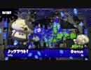 【Splatoon2】イカがわしい発売日【実況】ガチマ#09:ホコ