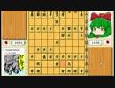 ゆっくりひなの将棋81大会#13