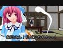 【東方MMD】東方ゼミ ROUTE5