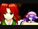 第88位:【東方MMD】紅魔は微笑み魔理沙は笑う thumbnail