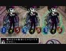 【魔王実況】竜呼び笛とシナジーあり!原初竜使いの裏技.stage4