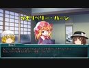 秘封が暴くSCP pt.29 【肉回】
