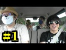第33位:えんもちぶらり旅#1【群馬編】 thumbnail