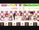 東京アニメ・声優専門学校 × 超!アニメディア(1) thumbnail