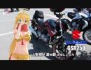 【NM4-02】弦巻マキと名所探訪 part.64「東日本一周ツーリング編その18」