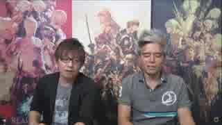 FF14 第39回プロデューサーレターLIVE テスト放送