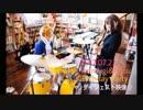 【けいおん!!】紬律生誕祭in豊郷小学校☆ダイジェスト映像