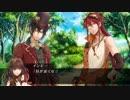 【ノンケがイく】 Code:Realize 〜創世の姫君〜 Part6