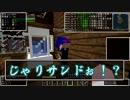 【minecraft】再び2人でドラクエmodの世界を実況プレイPart3【DQRMod】
