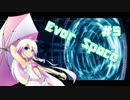 【EverSpace】#5 だらりスペースコンバットシヌぷらす【VoiceRoid2実況プレイ】