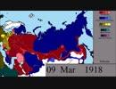 世界三大覇権国家の成り立ち 米、英、ソ