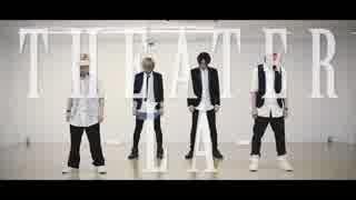 【SLH】THEATER -LA-を踊ってみた【ユナイト】