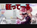 【デレステ】琴葉茜のフルコンチャレンジ!その2【VOICEROID実況】