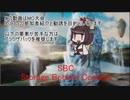 【MTG】MO大会「SBC」参加者紹介・募集動画