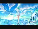 【GUMI】Timeless Historia/Jille.Starz☆