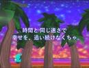 【オリジナル】Out go - strong very.【KAITO V3】