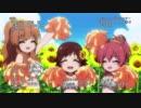 【アイドル】しんげき&ミリシタで、全力☆Shangri-La!【マスター】
