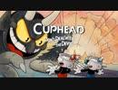 【実況】 カートゥーンアニメの世界を旅する #1