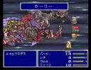 ファイナルファンタジー5を低レベル、アビリティ0でプレイ FINAL 4/4