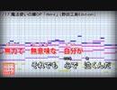 第54位:【フル歌詞付カラオケ】Here【魔法使いの嫁OP】(JUNNA)