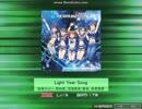 Light Year Song【K-Shoot MANIA創作譜面】