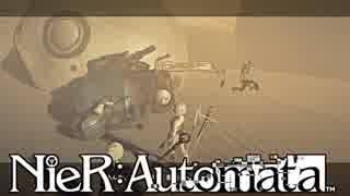 【実況】NieR:Automata これは呪いか。それとも罰か。 #57
