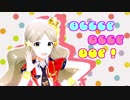 【NoNoWire17】Bleep!Beep!!Bop!!!
