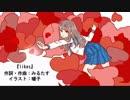 【初音ミク】 likes 【オリジナル曲】