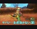 【DQX】part5  一人ぼっちがオンラインプレイヤーの力でクリアする!
