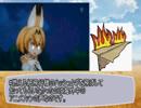 #燃える紙飛行機 と海外のとあるけもフレファンの願い【ゆっくり解説】