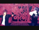 【MMD刀剣乱舞】 unravel 【大倶利伽羅・燭台切】