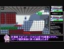 【98円】3D Hardcore Cube_04:44.55【RTA】