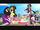 【ポケモンSM】悪の軌跡Ⅲ~Amaze×Amuse!~【悪統一】  part10 VSしえる